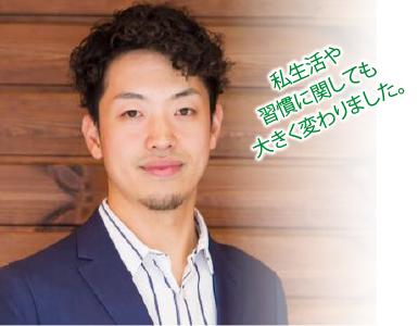 山崎由浩 最高の成果と仲間が手に入ります。